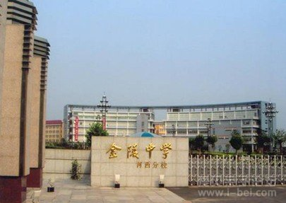 ¥学校贺卡:江苏省南京市下关区新民路150号*&^%电话地址:025初中生英语学校图片