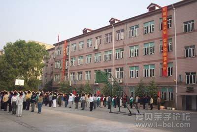 上海长宁新世纪小学_上海市民办新世纪小学上海新世纪小学长宁区