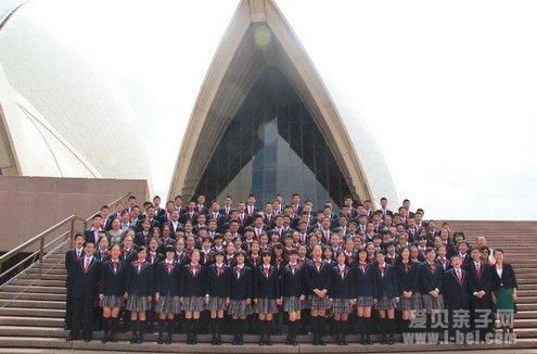 香山101小學金帆中學開始音樂天地活動報名走進上海初中樂團北京對口圖片