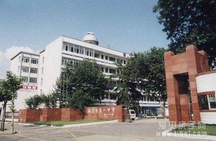 南京一中初中部小升初招生流程安排及择校建议