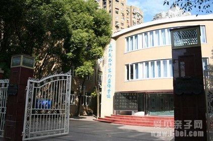 上海杨浦区民办小学_上海市杨浦区民办小学名录