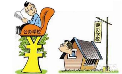 南京市未来3年内中小学名校将合并11所弱校
