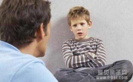 如果一个孩子没有立志