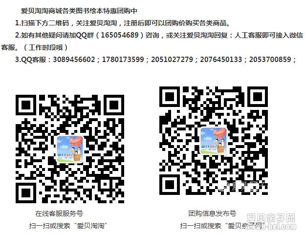 2018年北京各区小升初电脑派位录取方式详细说明